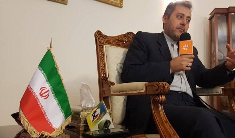 sede embajada irani